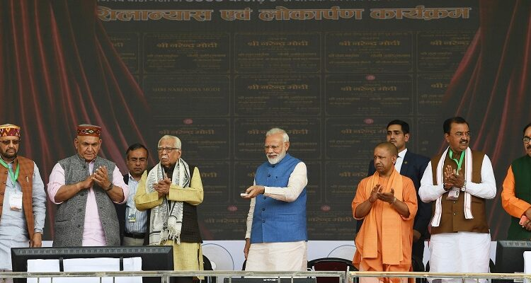 PM inaugurates Virtual Experiential Museum at Varanasi