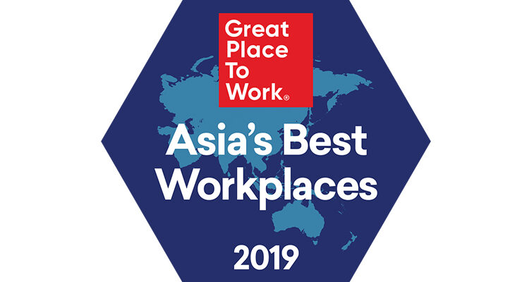 Hilton Ranks As Top Hospitality Company To Work For In Asia Pacific