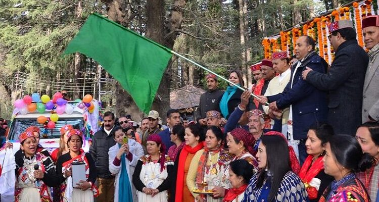 Himachal CM Inaugurates 9th National Winter Carnival-2020